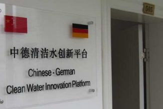 "The set-up of the project office ""clean water"" was marked by the signing of the German-Chinese ""Research and  Innovation Programme Clean Water"" by the Ministry of Science and Technology (MoST) of the People's Republic of China and the Federal Ministry of Education and Research (BMBF) during the first German-Chinese intergovernmental consultations in June 2011 in Berlin. The research programme, supported by the project office ""Clean Water"", includes the topics of water supply, waste water treatment, water resource protection and cleaner industrial production. The goal is to develop an innovation platform which sets the framework for joint research and the development of innovative concepts that build the base for recommendations on sustainable water management in China. Therefore the project office will identify relevant decision-makers, problems and needs in the Chinese water sector in co-operation with its Chinese partners as well as promote the finding of innovative solutions and their implementation. Furthermore the project office supports the formation of research co-operation between universities and the private sector and facilitates access to Chinese institutions. Lastly, the project office supports vocational and academic training with a focus on ""Clean Water"" in China. The ""Clean Water"" Programme, conducted by the Federal Ministry of Education and Research (BMBF), sits within the Resources and Sustainability Sector as part of  the framework programme ""Research for Sustainable Development"" (FONA). The R&D Projects are mainly financed through the fund for ""International Partnerships for Sustainable Climate Protection Technologies and Environmental Technologies (CLIENT)""."