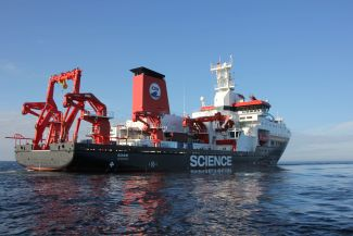 The new research vessel SONNE